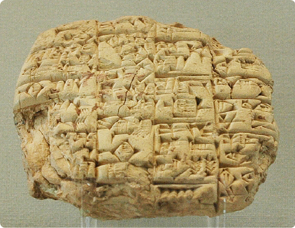 Sumerian clay tablet king of Lagash on a plastic pedestal against a woven background